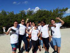 ATA Aruba - WannaGrow
